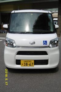 P1000065